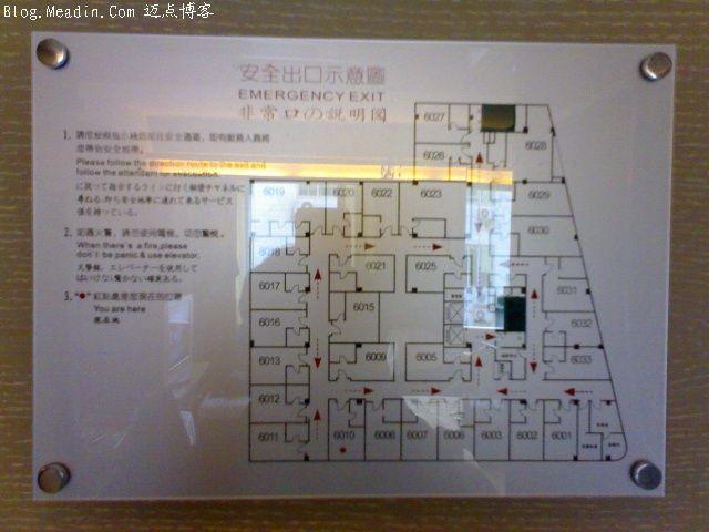 乡镇安全生产网格示意图_安全疏散通道示意图内容 安全疏散通道示意图图片