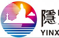 东莞市隐贤山庄酒店有限公司