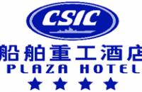 船舶重工大厦有限公司北京船舶重工酒店