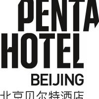 北京贝尔特酒店