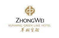 昆明翠湖宾馆有限公司