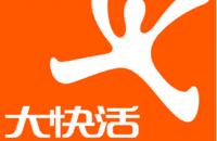 深圳大快活快餐有限公司