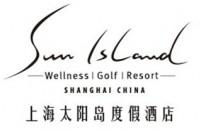 上海太阳岛国际俱乐部有限公司