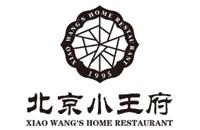 北京小王府餐饮管理有限公司