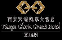 西安天域凯莱大酒店 Tianyu Gloria Grand Hotel Xian