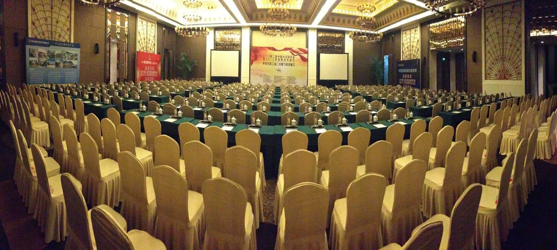 杭州金马国际酒店有限公司招聘信息