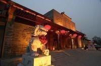 北京迎祥商务酒店有限公司