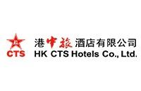 港中旅酒店有限公司(香港中旅维景国际酒店管理有限公司)