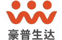 上海豪普生达商业管理有限公司