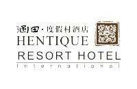 涵田—度假村—酒店