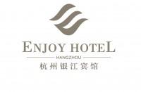 杭州浙润酒店投资管理有限公司银江宾馆