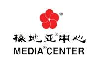 北京市梅地亚电视中心有限公司