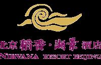 北京稻香湖投资发展有限责任公司稻香湖景酒店