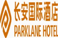 东莞市长安国际酒店有限公司