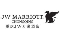 重庆城市中心JW万豪酒店