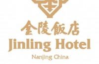 南京金陵饭店