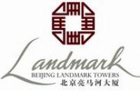 北京亮马河大厦有限公司