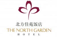 北京北方佳苑饭店有限责任公司