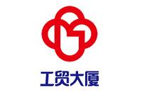 柳州工贸大厦股份有限公司