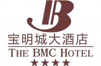深圳市宝明城花园酒店实业有限公司