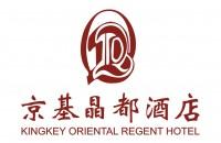 深圳市京基晶都酒店管理有限公司