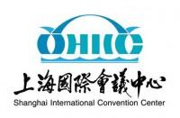 上海国际会议中心有限公司