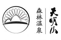 宁海天明山温泉大酒店有限公司