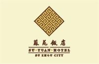 苏州苏苑饭店有限公司