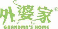 外婆家餐饮集团有限公司