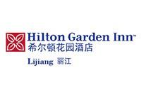 云南丽江实力希尔顿花园酒店