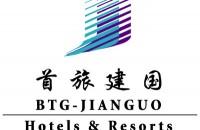 北京首旅建国酒店管理有限公司