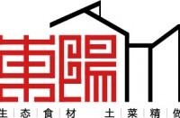 杭州岽阳餐饮有限公司