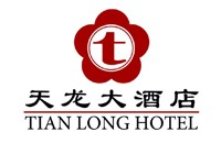 湖南天龙大酒店