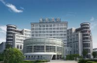 博雅酒店(嘉兴)有限公司
