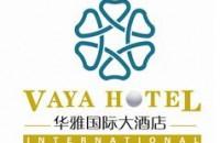 湖南华雅国际大酒店有限公司