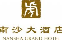 广州南沙大酒店有限公司