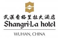 武汉香格里拉大饭店