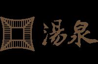 中海宏洋惠州汤泉旅游度假村有限公司