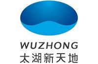 苏州太湖新天地文化旅游发展有限公司