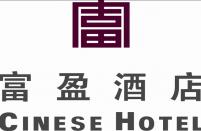 东莞富盈酒店