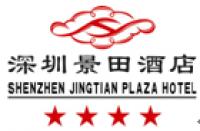 深圳市景涛酒店管理有限公司景田酒店