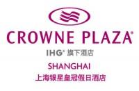 上海上影影视文化交流有限公司