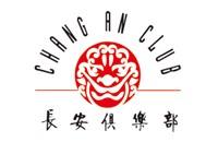 北京长安俱乐部有限公司