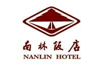 苏州南林饭店有限责任公司