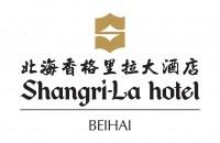 北海香格里拉大酒店