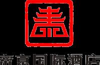 东莞市帝京国际酒店有限公司