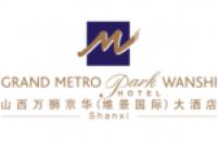 山西万狮京华(维景国际)大酒店有限公司