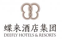 浙旅蝶来酒店集团有限公司