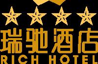 深圳市瑞驰酒店管理有限公司