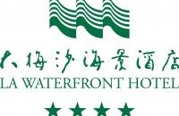 秀峰渡假俱乐部(深圳)有限公司大梅沙海景酒店